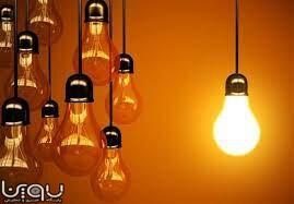 آیا برق باید گران شود ؟