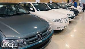 برنامهریزی وزارت صمت برای ساخت خودروی ارزان قیمت